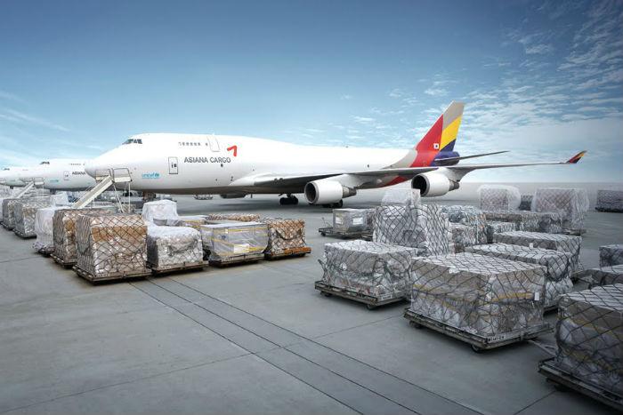 国际快递 德国海关 海关新规 进口货物信息 德国进口 德国进口规定 鹿跃国际快递
