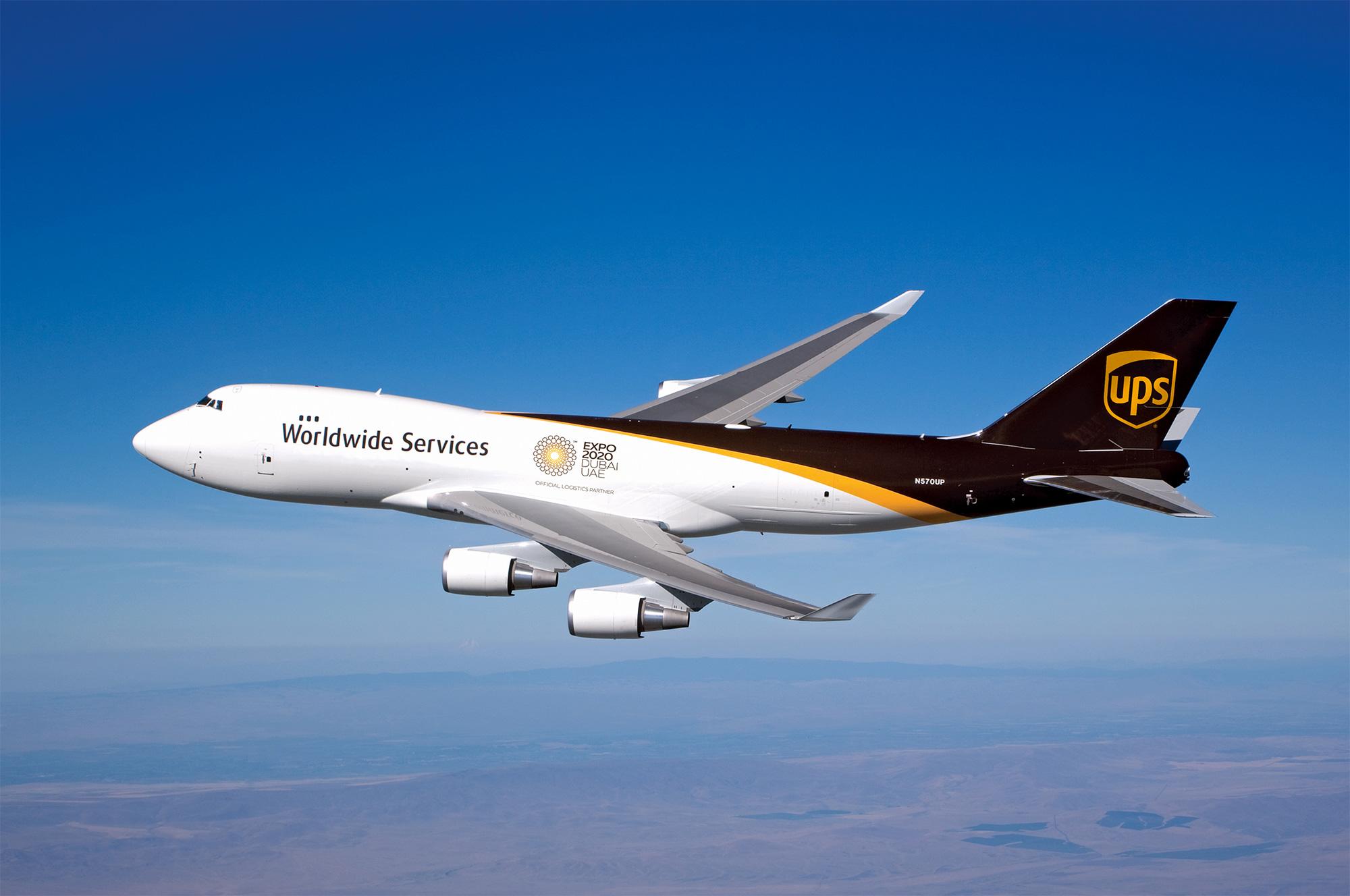 UPS国际快递 UPS快递 中国出口日本 出口日本时效 UPS服务时效 UPS快递时效 国际快递 鹿跃国际快递